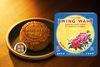mooncake2014_wing_wah_900.jpg
